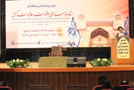موسوی مسئول ستاد بازسازی عتبات خوزستان