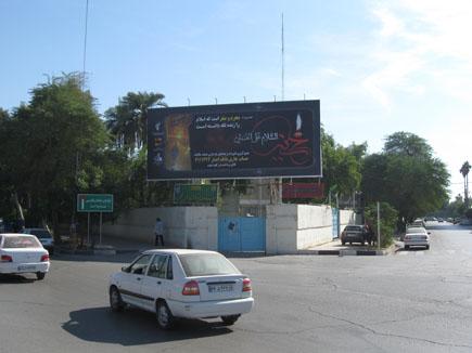 میدان مولوی شهر اهواز