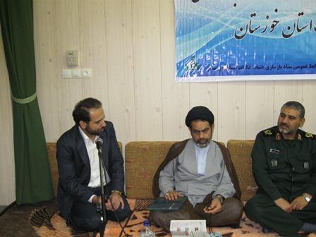 شورا سیاست گذاری ستاد بازسازی عتبات عالیات خوزستان